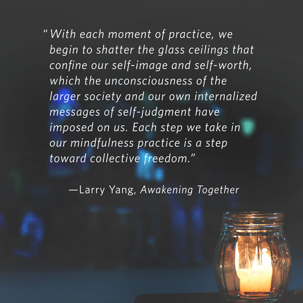 Larry Yang quote